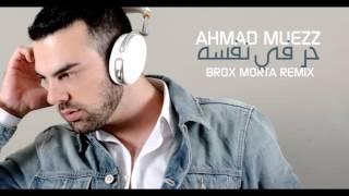 Ahmad Muezz - Horr Fi Nafso (BROX MORTA REMIX) -حر في نفسه - ريمكس