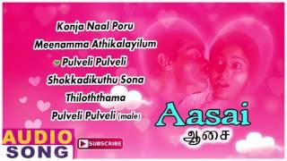 Aasai Tamil Movie Songs   Audio Jukebox   Ajith Kumar   Suvalakshmi   Deva   Music Master