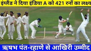 India A vs England lions Test 2018 : Team India A need 421 runs against England
