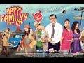 Happy Familyy Pvt Ltd Full Movie   Gujrati Movie   Rajeev Mehta, Sonia Shah, Vrajesh Hirjee