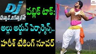 దువ్వాడ జగన్నాథం పబ్లిక్ టాక్ ! DJ Duvvada jagannadham Public Talk and Riview| Dj Story | Get ready.