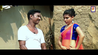 Kripasindhu Sarkar | আমি যাবো রে চোলে | Ami Jaabo re Chole | HD New Purulia Video Song 2017