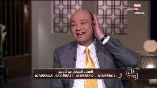 كل يوم - متصل: الست مبتبطلش طلبات .. وعمرو أديب فرحان بكلامه