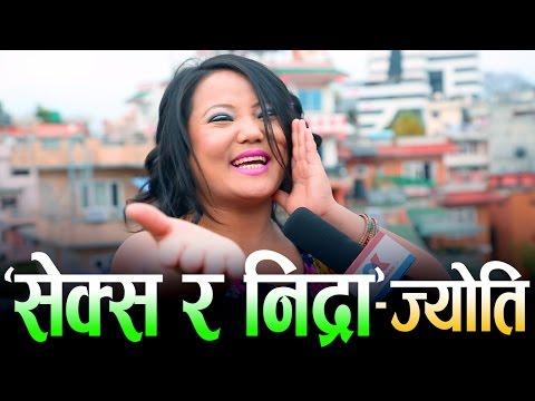 Xxx Mp4 OK Masti Talk With Jyoti Magar केटा भाको भए एकदम Playboy हुन्थेँ ज्योति मगर 3gp Sex