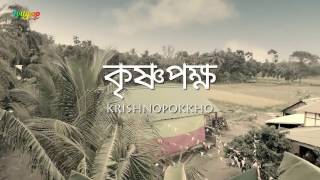 Krishno Pokkho   Movie   Riaz   Mahi   Bangla Movie 2016 HD   YouTube