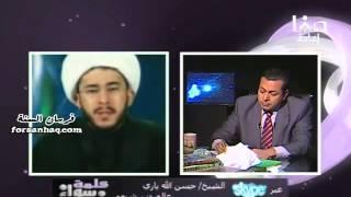 الاعدادلمناظرة بين الشيخ خالدالوصابي والشيعي حسن ياري