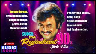 Rajinikanth Tamil Hits | SuperStar Solo Songs | Rajinikanth | Ilayaraja | 90s Hits | Music Master