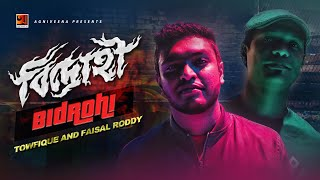 Bidrohi By Towfique and Faisal Roddy | Album Rajotto | Official Music Video