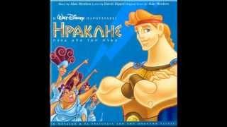 Hercules - A star is born - Greek