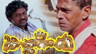Bichagadu | Bichagadu Latest Short Film | Saayam | Telugu Short Films 2016