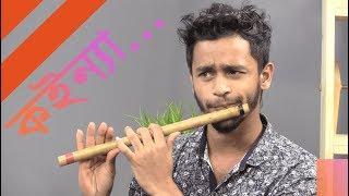 Bangla Folk Song | Konna | কইন্যা | KureGhor (কুঁড়েঘর) | LIVE Performance | EID Special
