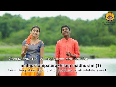 Xxx Mp4 Madhurashtakam Sooryagayathri Amp Raghuram Manikandan Vande Guru Paramparaam 3gp Sex