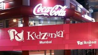 KidZania | Coca Cola Outlet | R City Mall Ghatkopar | Mumbai | किडजानिया