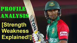 Player Analysis- How good is Sabbir Rahman
