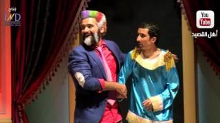 مسرحية #فانتازيا - ابراهيم الشيخلي وشهد الياسين - زوجتها نفسي
