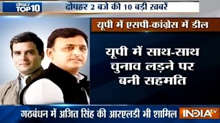 10 News in 10 Minutes | 24th December, 2016 - India TV