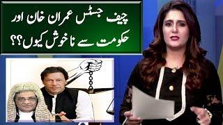 Saqib Nisar Not Satisfied with Imran Khan & PTI Govt | Seedhi Baat | Neo News