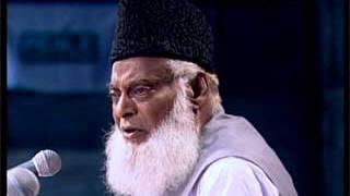 Surah 18 Al Kahf Tafseer by Dr Israr