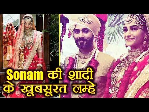 Sonam Kapoor Wedding: Watch the Full CUTE Album of the 'Big Fat Wedding' | FilmiBeat