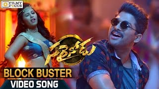 Block Buster Video Song || Sarainodu Movie Songs || Allu Arjun, Anjali, Rakul Preet Singh