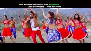 Bhet Bho Rodhi Gharma Promo | Diwan Kinar, Bhimu Gurung | Him Samjhauta Digital