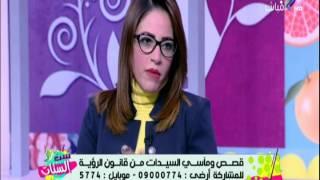نساء مصرية يعانون من قانون الرؤية
