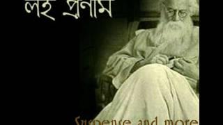 Haimanti II Rabindranath Tagore II হৈমন্তী  II রবীন্দ্রনাথ ঠাকুর II
