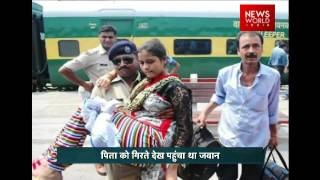 RPF Jawan sets example for humanity