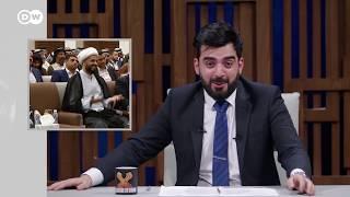 البشير شو اكس - AlbasheershowX / هادي العامري و قيس الخزعلي