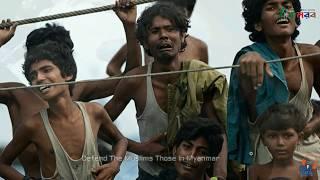 Be United | Song For Rohingya Refugees | Iqbal Mahmud & Tawsiful Haq Kalarab