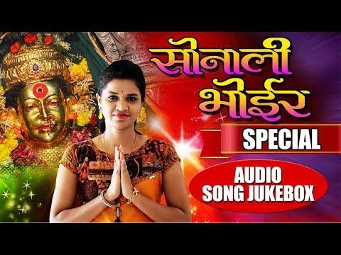 Xxx Mp4 Sonali Bhoir Audio Special Song Jukebox सोनाली भोईर Superhit Marathi Song Jukebox 3gp Sex