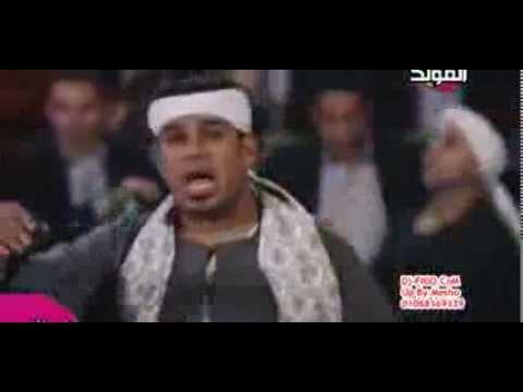 كليب محمود الليثي صعيدي