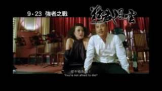 Legend Of The Fist: The Return Of Chen Zhen New Trailer / 精武風雲.陳真 预告