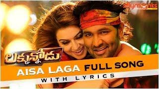 Aisa Laga Full Song with Lyrics - Luckunnodu Movie    Vishnu Manchu, Hansika Motwani - Achu