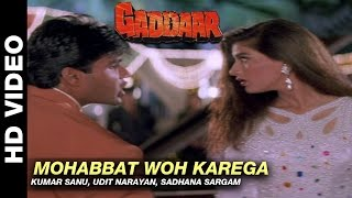 Mohabbat Woh Karega - Gaddaar | Kumar Sanu, Udit Narayan & Sadhana Sargam | Sunil Shetty
