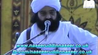 Taleemat-E-Auliya Allah (Kot Nageeb Ullah) Pir Syed Naseeruddin naseer R.A - Episode 70 Part 1 of 2