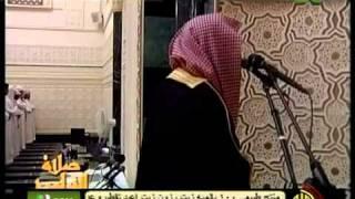 Abdul Wali al-Arkani Taraweeh sura Saba