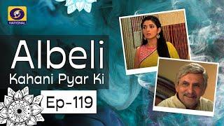 Albeli... Kahani Pyar Ki - Ep #119