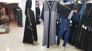 Abaya Designs #6 - Front Open & Maxi Style   Casual Wears Abayas   Muslim Clothing 2018