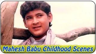 Prince Mahesh Babu Childhood Scenes || Shalimarcinema