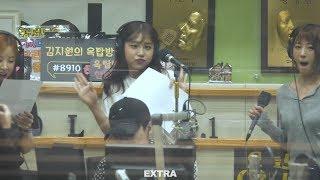 170712 이홍기의 KISS THE RADIO 에이핑크 언니팀 정은지 비행기 4K 직캠 By.EXTRA