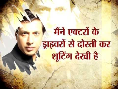 Sangharsh with Rana Yashwant: Madhur Bhandarkar's  life struggle  to become a filmaker
