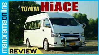 Toyota HiAce lands in Kerala with ultra-luxury features | Review | Manorama Online