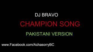 DJ brovo song Pakistani version
