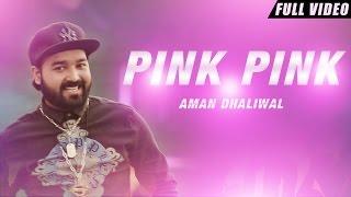 New Punjabi Songs 2016 | Pink Pink | Official Video [Hd] | Aman Dhaliwal | Latest Punjabi Songs 2016