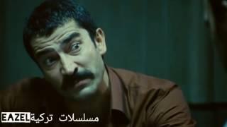 الفيلم التركي لهيب الثأر مدبلج للعربية HD