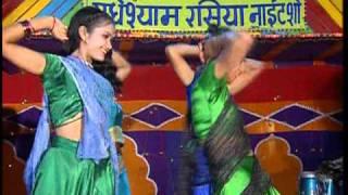 Saat Item [Full Song] Raja Kareja Mein Samaja