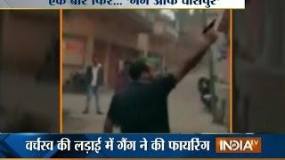 Fahim Khan's Son Brandishes Gun on the Wasseypur Streets in Jharkhand