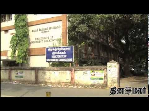 Graduate Teachers Arrested in D.P.I. at Chennai - Dinamalar September 4th News