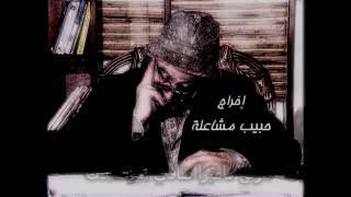 سكتش درامي بمشاركة الفنان ضافي العبداللات ناقد و هادف بعنوان (وصفة طبية )